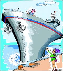 Mornar in dekle