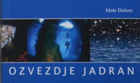 Ozvezdje Jadran